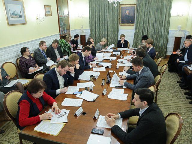 Заседание в Министерстве культуры РФ