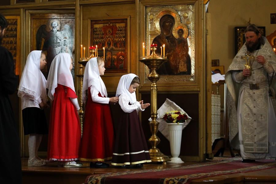 Три дня от молитвы до молитвы