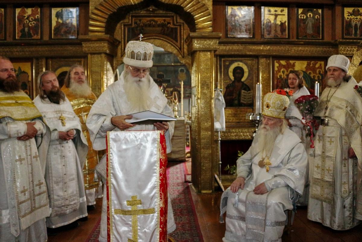 Юбилей епископа Силуяна