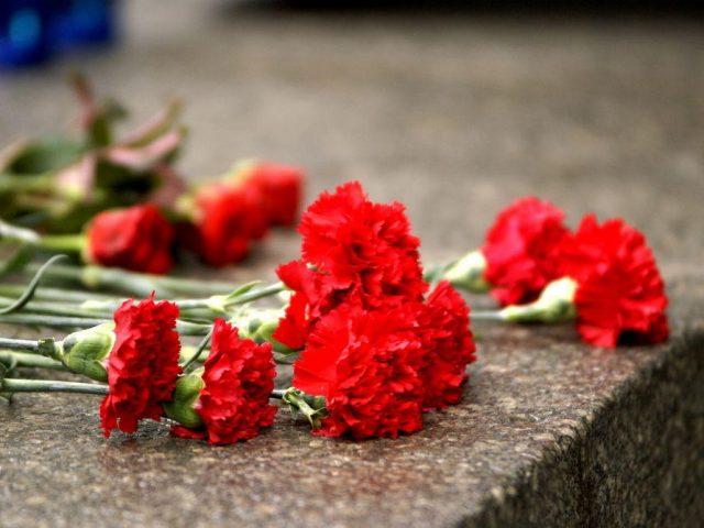 Соболезнования по случаю трагедии в аэропорту Шереметьево