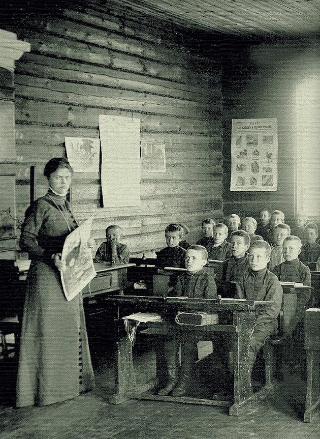 Педагогические курсы на Рогожском