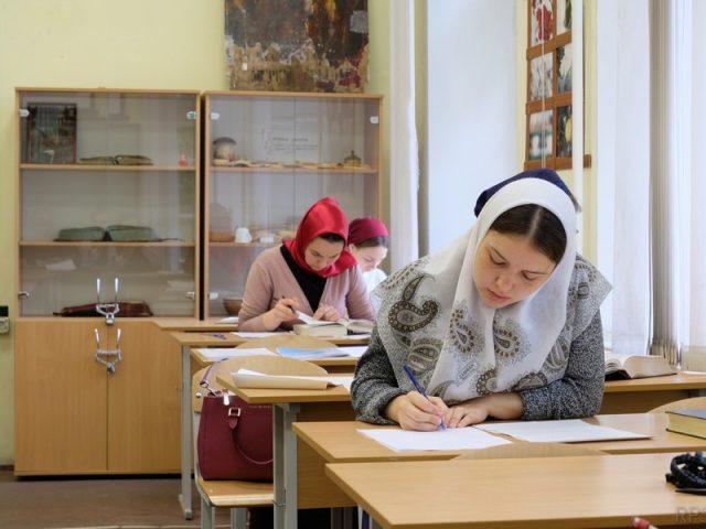 Итоговый экзамен в МСДУ