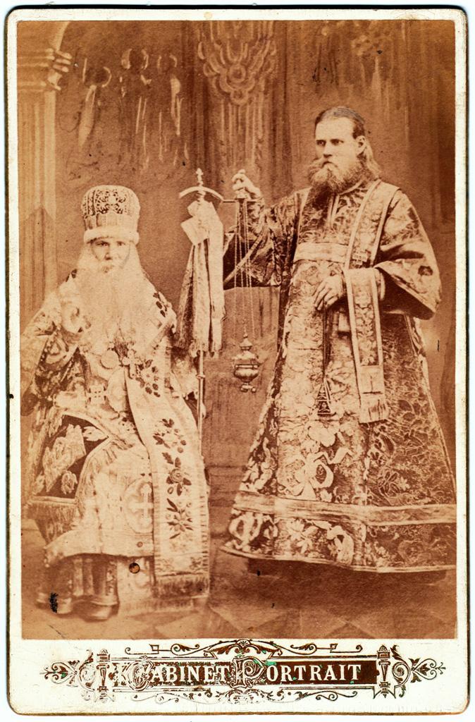 Святитель Амбросий Саратовский