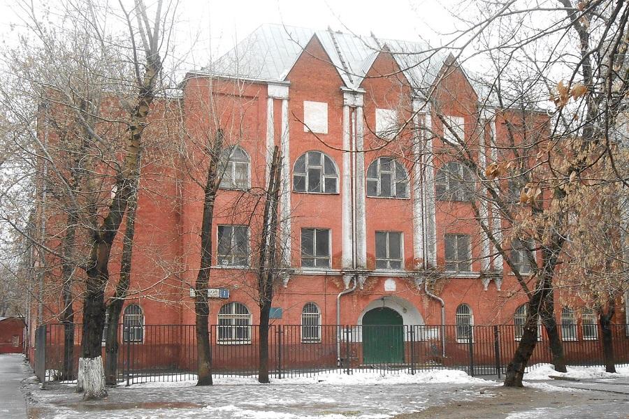 Московский старообрядческий богословско-учительский институт