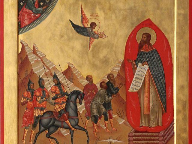 Память священномученика Аввакума
