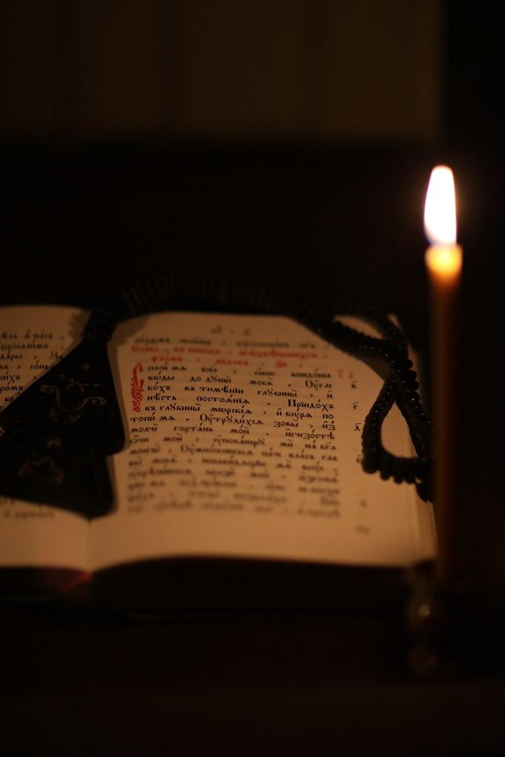 Традиционно-православная философия: общий очерк
