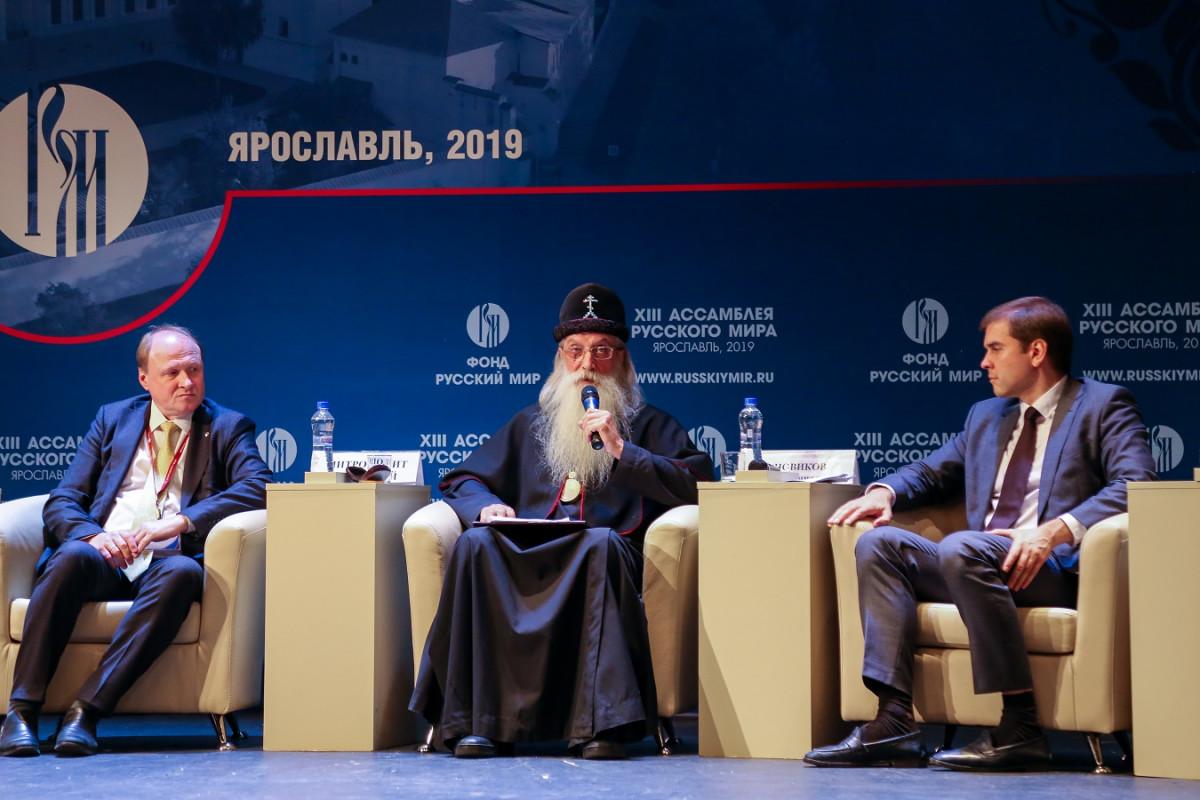 """""""Русский народ в сложные времена спасала вера"""""""