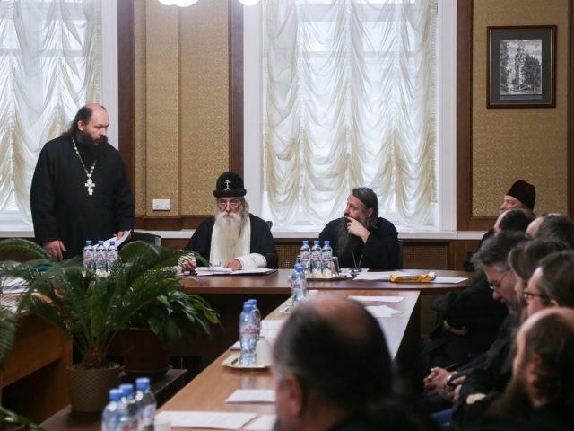 Решения собрания Московской епархии