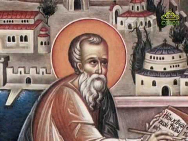 Византийская традиция исихазма. Духовное наследие святого Николая Квасилы