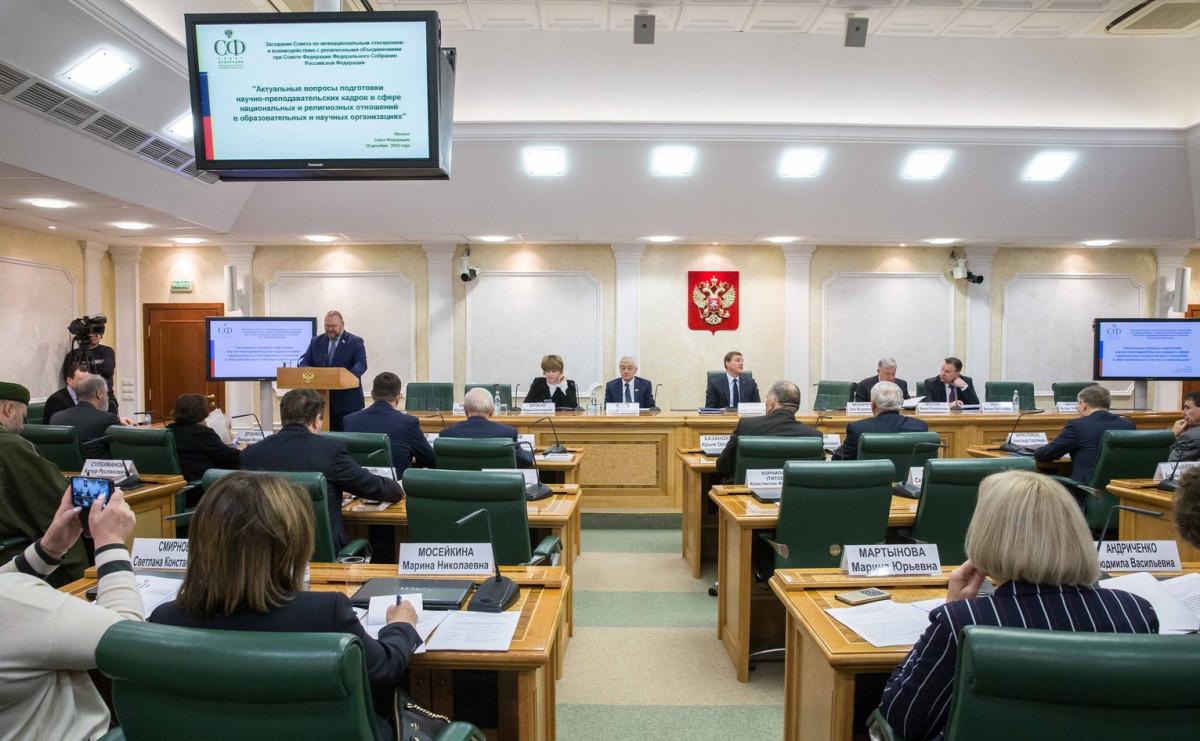 Митрополит Корнилий в Совете Федерации