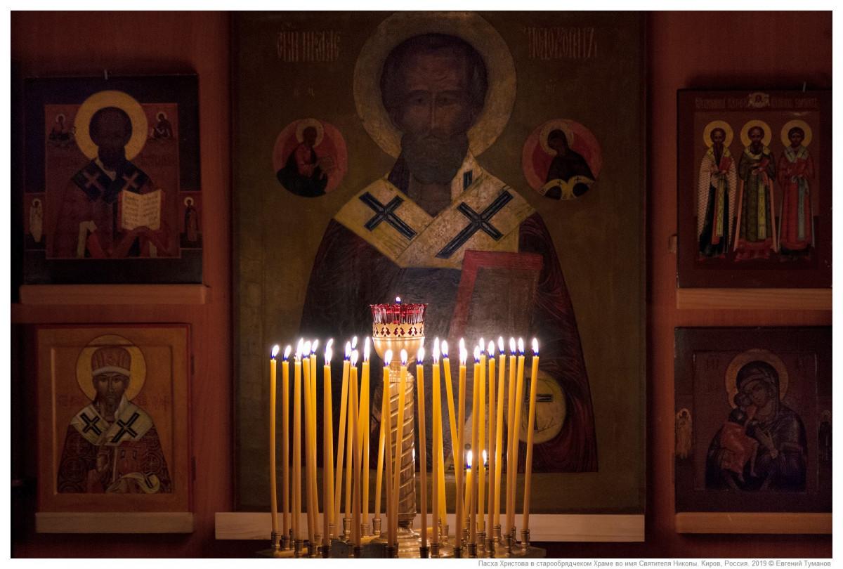 Память святителя Николы