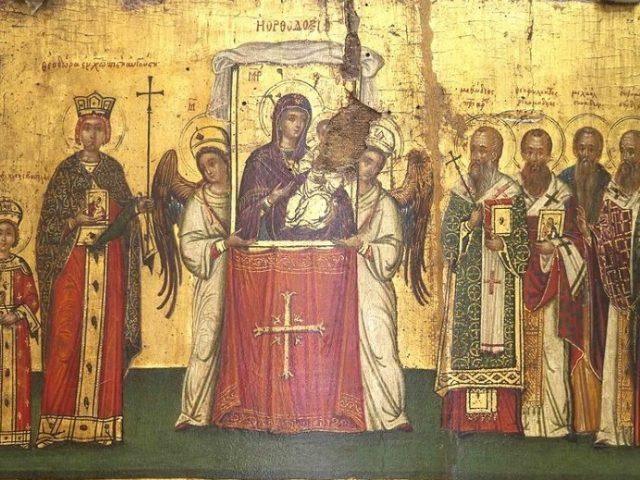 Неделя Православия