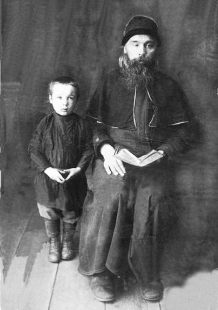 Священномученик Афанасий, епископ Иркутско-Амурский