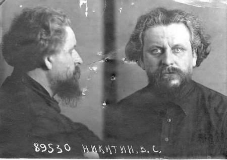 Священномученик Викентий, местоблюститель Московской Архиепископии