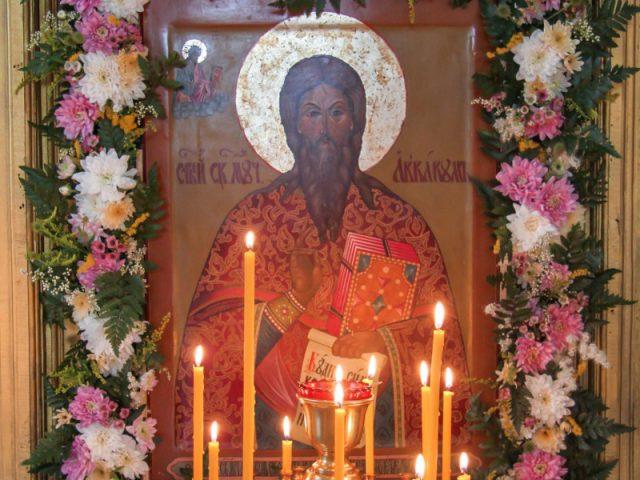 400-летие священномученика Аввакума
