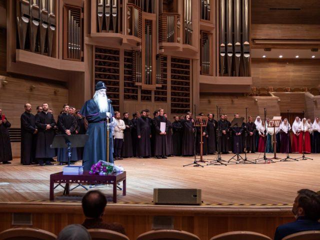 Выступление церковных хоров в Доме музыки