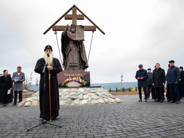 В Боровске установили памятник протопопу Аввакуму