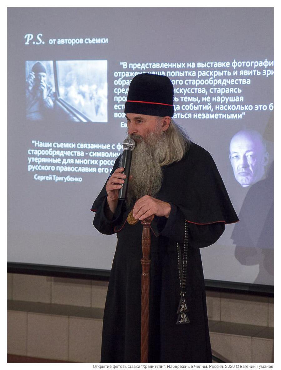 """Выставку """"Хранители"""" встретили в Татарстане"""
