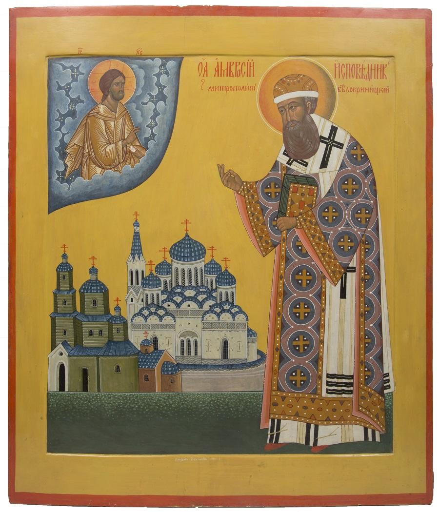 Память святителя Амвросия Белокриницкого