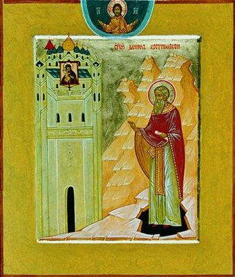 Священномученик Даниил, протопоп Костромской. Икона нач. XXI в. Иконописец И.В. Никольская