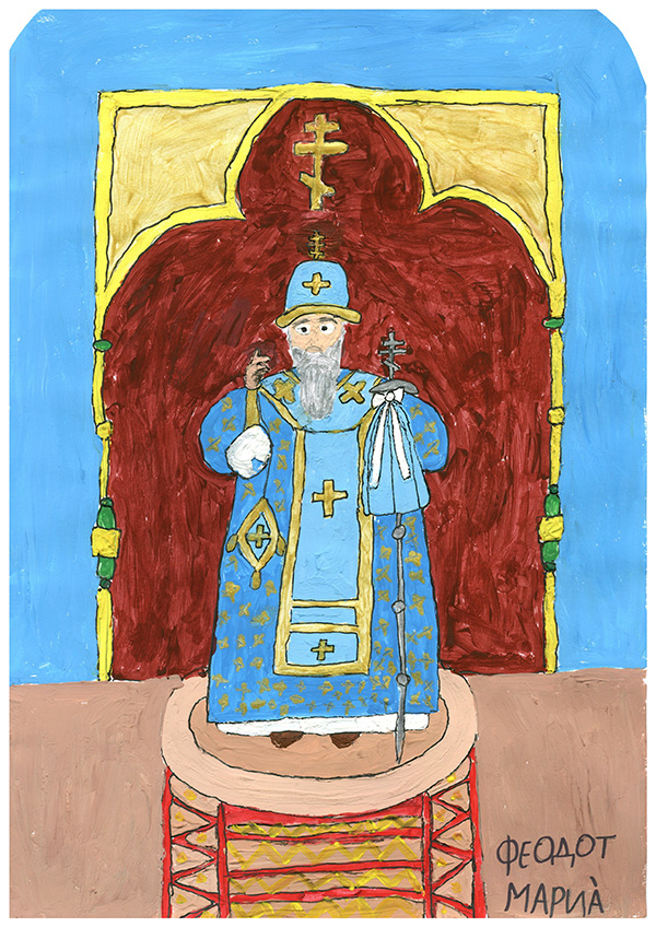 Результаты конкурса детских рисунков «Краски нашей веры»