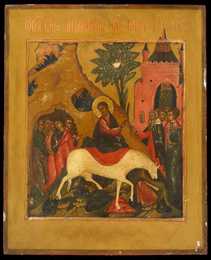 Вход Господень в Иеросалим