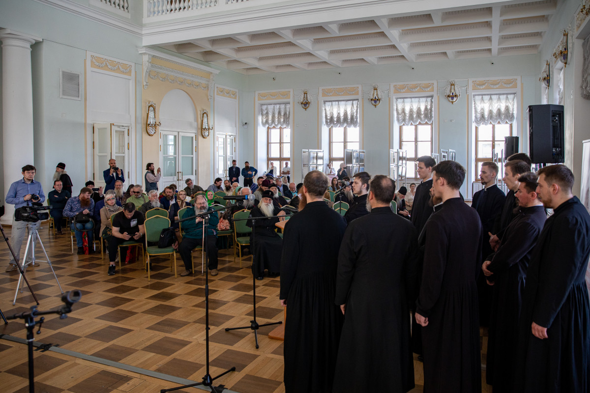 В Москве открылся Международный старообрядческий форум