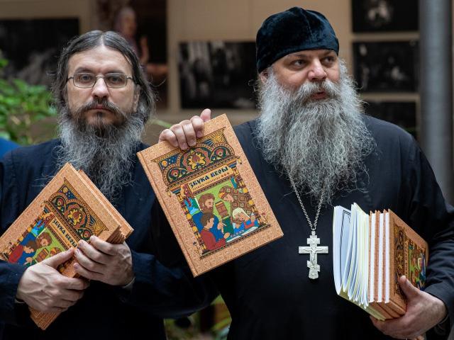 На Рогожском состоялась презентация словаря-раскраски «Азбука веры»