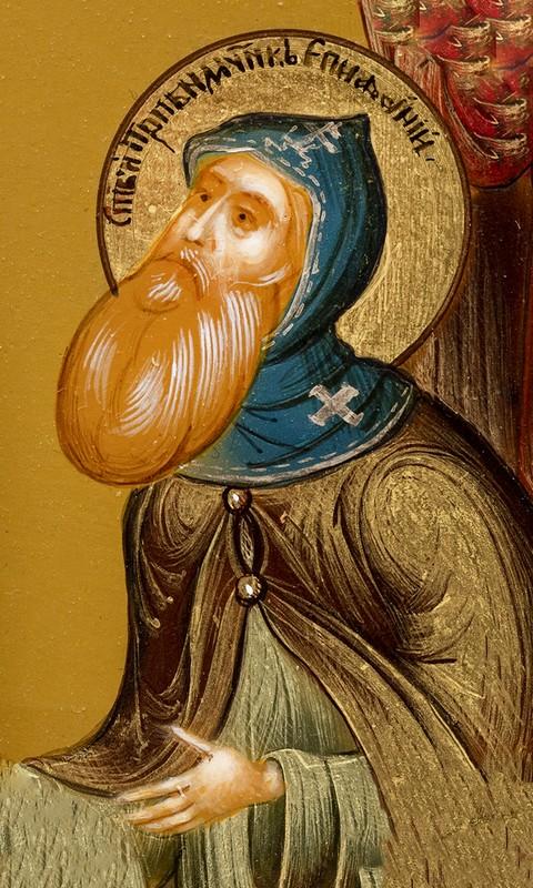 Вознесенный огнём: преподобномученик Епифаний Соловецкий