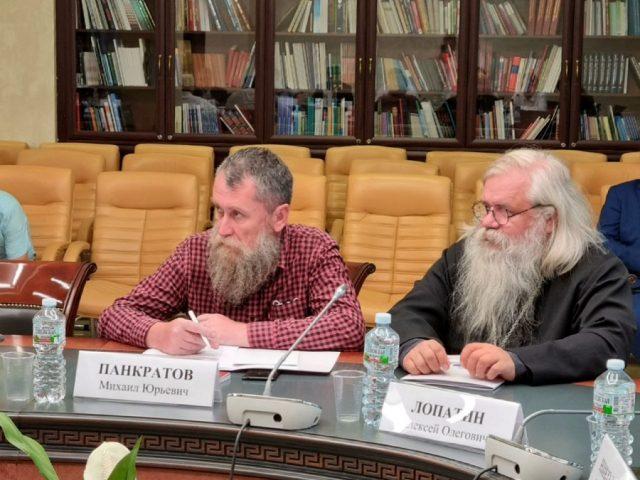 Круглый стол в Общественной палате с участием представителей старообрядческой Церкви
